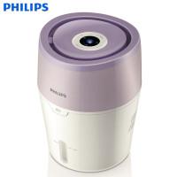 飞利浦 (PHILIPS) 加湿器 纳米无雾恒湿 上加水 静音办公室卧室家用加湿 HU4802/00(白色+浅紫色)
