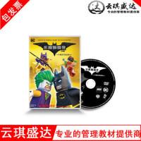正版电影乐高蝙蝠侠大电影DVD9碟片品质保障