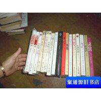 【旧书9成新】【正版现货】沧月系列 16本 看图 /沧月 新世界出版社