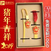 精美中国风猪年吉祥物32gu盘套装 金属创意公司商务礼品定制logo