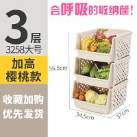【新品特惠】厨房蔬菜置物架多层收纳筐杂物储物架塑料用品菜篮菜筐落地菜架子