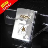 正版zippo煤油打火机 芝宝75周年纪念限量原装正品收藏级zppo套装
