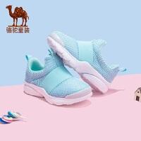 骆驼童鞋新款儿童运动鞋男童网面小童透气舒适休闲鞋子女童防滑鞋