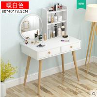 梳妆台SY-SZT-001