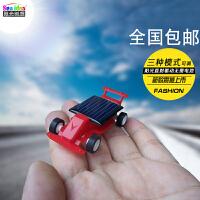 新款科教模型10岁9岁7岁6岁12岁掌上迷你diy玩具车太阳能F1小车
