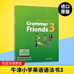 新版 Oxford Grammar Friends 3和语法做朋友 英文原版 牛津小学英语语法书 涵盖剑桥少儿英语考试