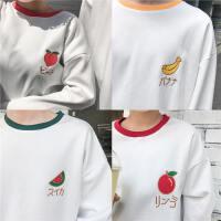18春情侣装卫衣香蕉蜜桃刺绣青少年学生圆领宽松长袖T恤