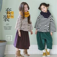2017春装新款儿童条纹T恤+哈伦裤两件套中大童上衣裙子套装亲子装