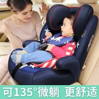 儿童安全座椅汽车用婴儿宝宝车载9个月-12岁0-4档简易便携