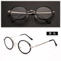 复古圆形老花镜男水晶玻璃高清老光眼镜女舒适老化老视