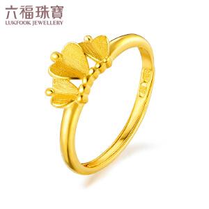 六福珠宝心形皇冠黄金戒指足金戒指闭口女计价HXG40186