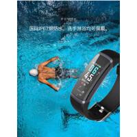智能手环监测心率血压心跳防水运动记计步器适用于vivo小米oppo华为三星苹果3安卓通用多功能男女彩屏手表4