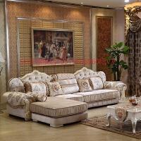 欧式田园布艺转角沙发组合简欧家具白大小户型客厅实木沙发可拆洗 1+3+贵妃 (约3.68米) 不分方向 防污款 组合