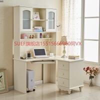 电脑桌地中海拐角书桌书架组合 简约实木学习桌 家用台式烤漆书桌 地中海 702 转角 一米二