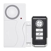 遥控开关门窗报警器家用大门窗户门磁防盗防小偷贼开门提醒器