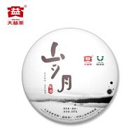 大益普洱茶叶 2018年岁月熟茶357g
