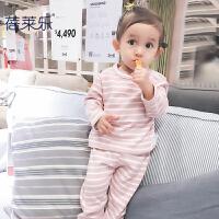 蓓莱乐婴儿衣服装0岁6个月3宝宝长袖套装7新生儿童春款两件套新年