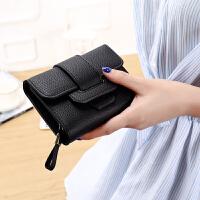 短款钱包女士钱夹新款日韩版多功能学生零钱包卡包时尚手拿包