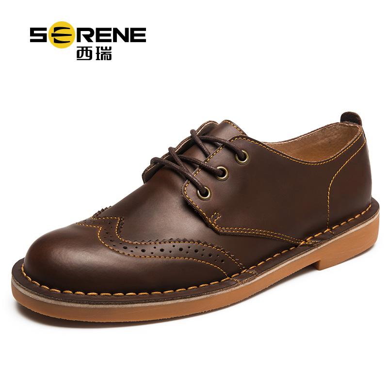 西瑞真皮布洛克鞋2017新款时尚休闲男士皮鞋6351真皮皮鞋-布洛克风
