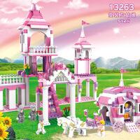 公主系列城堡玩具公主粉 cogo积高积木女孩益智拼插3-6岁儿童玩具新