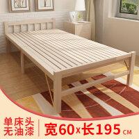 实木折叠床单人床1.2米家用松木床临时租房床午休床便携简易床