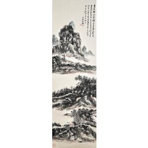 X2130黄宾虹(款)《迎客图》(原装旧裱满斑)