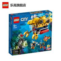 【当当自营】LEGO乐高积木 城市组City系列 60264 海洋探索潜水艇 玩具礼物