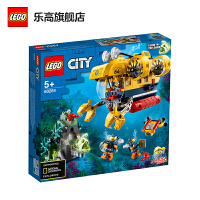 LEGO乐高积木 城市组City系列 60264 海洋探索潜水艇 玩具礼物