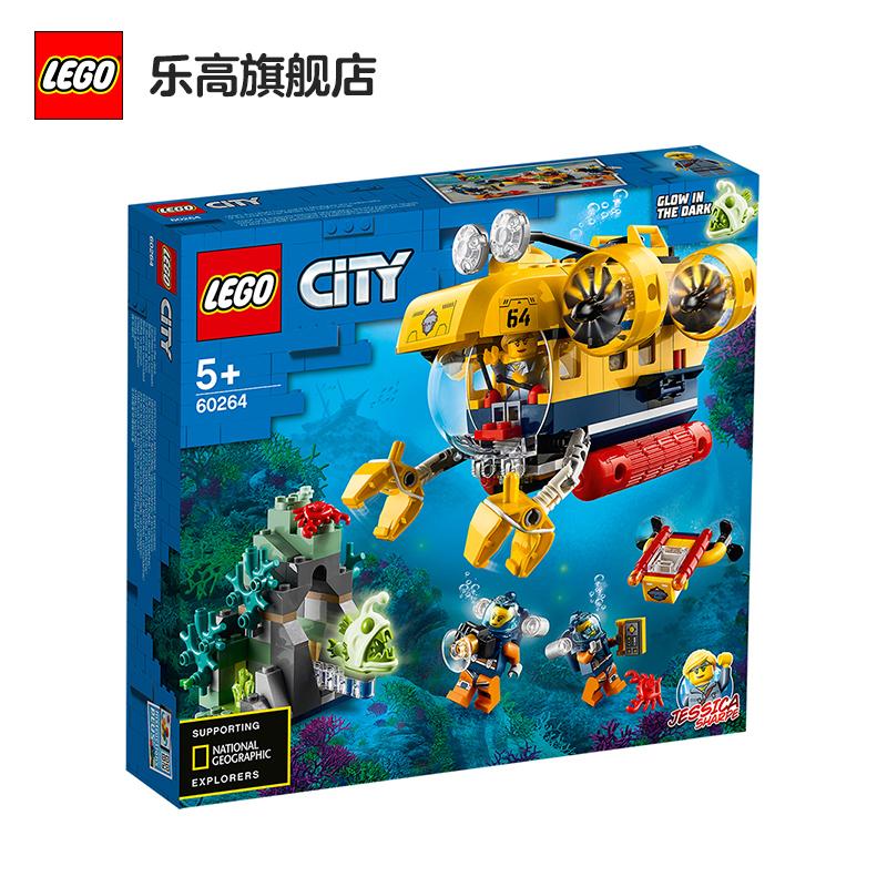【当当自营】LEGO乐高积木 城市组City系列 60264 海洋探索潜水艇 玩具礼物 携手国家地理杂志,开始深海探险!