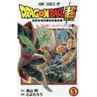 ドラゴンボ�`ル超 5 日文原版