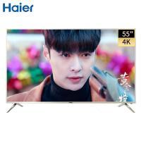 Haier/海尔LE55Z51Z 海尔超薄高清安卓智能平板电视机55寸4K超高清智能网络无线wifi视频电视语音遥控