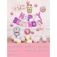 【新品特惠】宝宝一周岁儿童生日快乐趴体主题派对场景布置装饰背景墙气球套餐