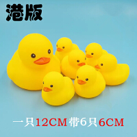 宝宝洗澡玩具大黄鸭 捏捏叫小鸭子婴儿戏水游泳玩具小黄鸭香港版