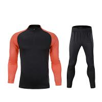 秋冬长袖足球服套装男户外运动跑步定制字号训练服套装