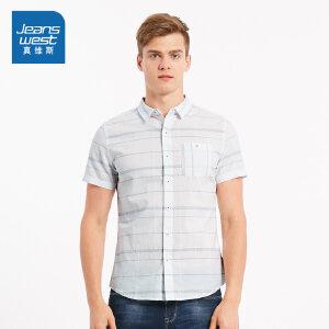 [尾品汇价:57.9元,20日10点-25日10点]真维斯男装 夏装 休闲全棉格子短袖衬衫
