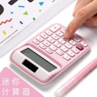 便携计算器小型小号计算机迷你可爱韩国糖果色记算器随身携带方便
