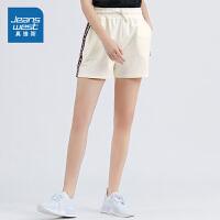 [秒杀价:44.9元,秒杀狂欢再续仅限4.3]真维斯短裤女夏装 女士韩版休闲裤学生运动裤简约短裤