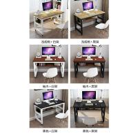 新款电脑桌简约现代办公桌带滑轮台式桌培训书法桌双层可移动桌子