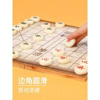 得力中国象棋大号便携折叠家用儿童初学实木棋盘套装学生益智玩具