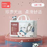 babycare动物乐队婴儿拉拉裤超薄透气