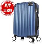 AA 升级版超大静音轮品牌拉杆箱万向轮abs行李箱耐磨条纹拉杆旅行箱