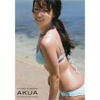 深田恭子写真集 AKUA 日文原版