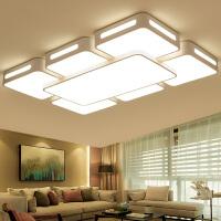 LED吸顶灯镂空长正方形客厅灯卧室书房灯创意个性餐厅灯大厅灯具