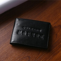 真皮机动车驾驶证包女男行驶证卡套多功能卡包驾照夹本皮套