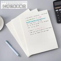 包邮哦 4本装网格本加厚网格纸草稿本女大学生用数学计算横线草稿纸像素画小方格子本方格本白纸本空白笔记本子便签本批发