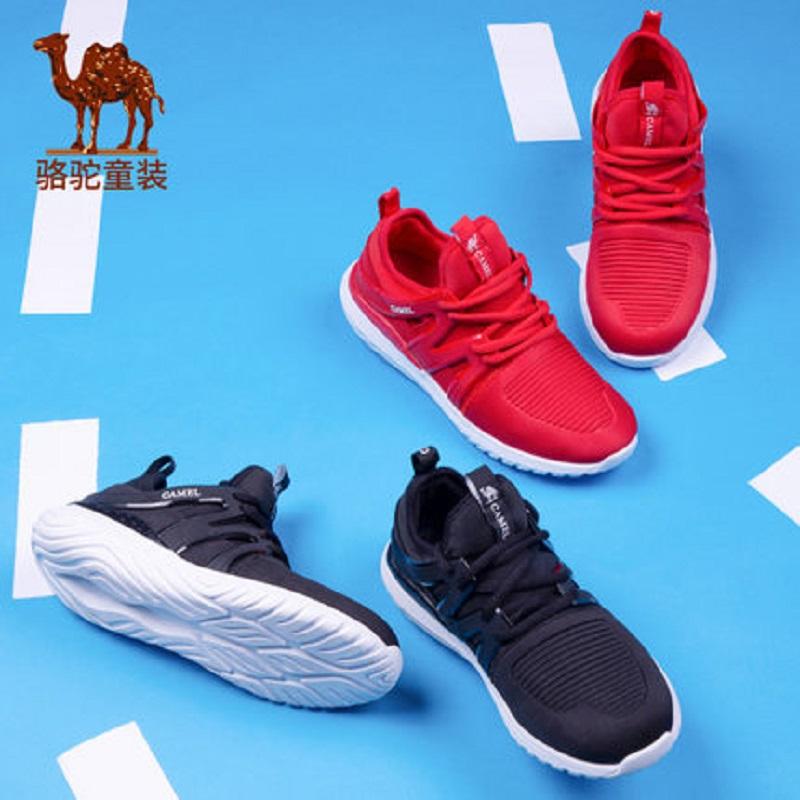 骆驼童鞋男童运动鞋儿童新款中大童秋季厚底跑步鞋女童缓震鞋子