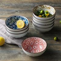 奇居良品 日式和风创意厨房餐具 青花纹5.5寸小面碗汤碗餐碗 多款