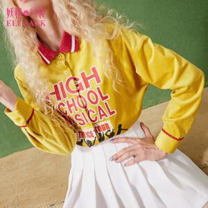 妖精的口袋彩色青春秋装新款宽松撞色字母印花中长款衬衫女
