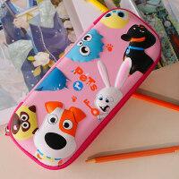 小学生文具盒男幼儿园铅笔盒女童大容量文具袋多功能儿童笔袋