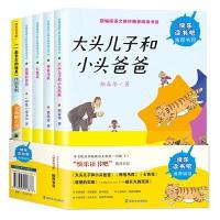 """部编版语文教材二年级下册""""快乐读书吧""""推荐阅读书目(套装全5册)二年级课外阅读必读"""